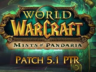 Les royaumes de test public du patch 5.1 sont disponibles