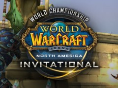 North America Arena Invitational