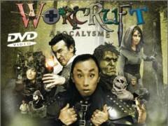 Gagnez le DVD de Worcruft Apocalysme !